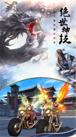 剑侠奇缘无限元宝版游戏下载
