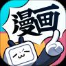 哔哩哔哩漫画app最新版本