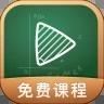网易公开课app手机客户端