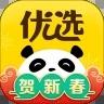 熊猫优选app免费下载
