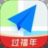 高德地图app软件下载