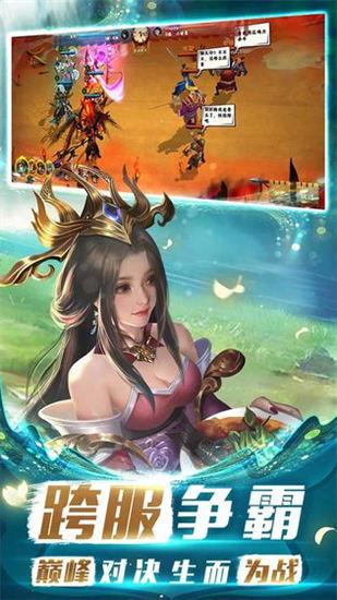 胡莱三国3手机版下载