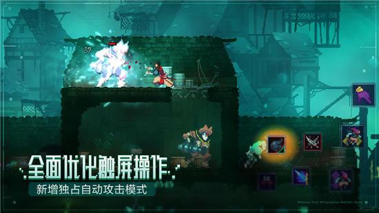 重生细胞破解版永久免费内购游戏中文