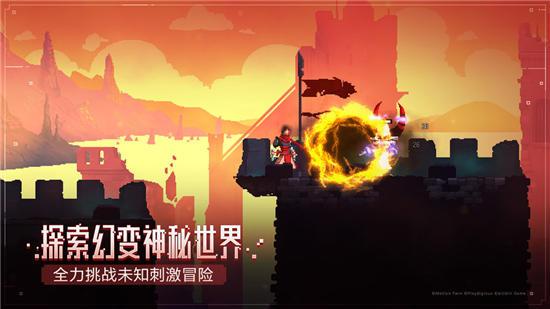 重生细胞破解版永久免费内购游戏中文下载