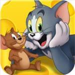 猫和老鼠2021最新版