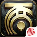 大话西游2免费版下载