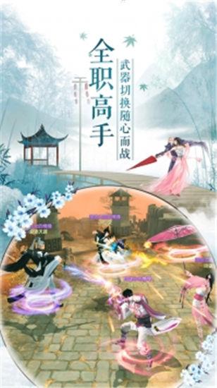 那一剑江湖无限金币版游戏