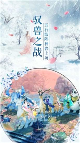 那一剑江湖无限金币版下载