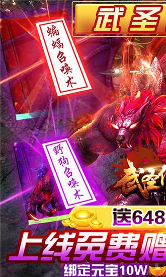 武器之王红包版游戏