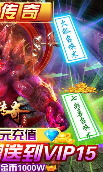 武器之王红包版游戏下载