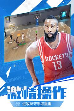 最强NBA破解版游戏下载