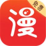 咻咻漫画app最新版