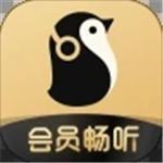企鹅fm去广告精简版