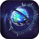 逐光启航无限能量版v1.2.8下载