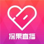 探果直播app下载