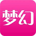 梦幻直播app破解版下载