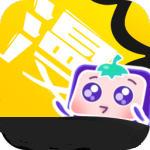茄子漫画社app破解版
