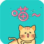 快猫漫画app最新版