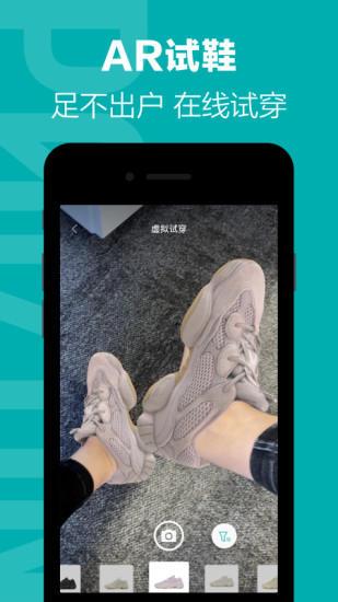 得物app官方最新版下载
