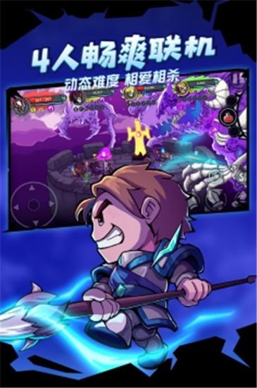 失落城堡最新破解版游戏下载