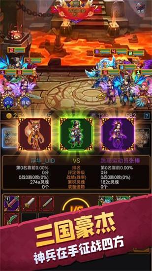 龙与勇士破解版游戏