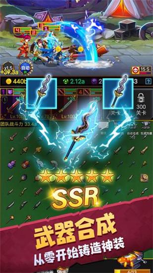 龙与勇士破解版游戏下载