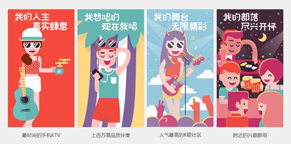 唱吧pc版官方下载