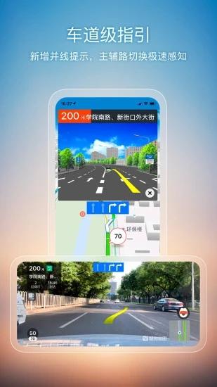 搜狗地图导航手机软件下载