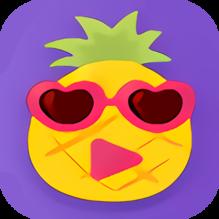 菠萝蜜视频app下载视频
