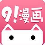 91漫画app安卓版下载