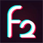 无限次短视频的f2d2.vipapp官方下载