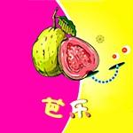 破解版apk污的芭乐app下载汅api免费版安卓版