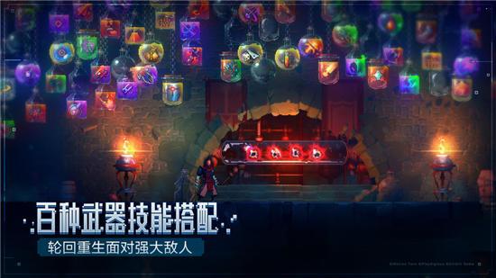 重生细胞免费破解版游戏下载