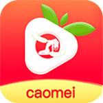 草莓无限制破解版app下载