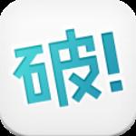 漫画読破app下载