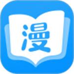 白薯漫画app最新版下载