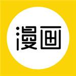 鸟山漫画app最新版下载