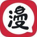 安安漫画app免费版