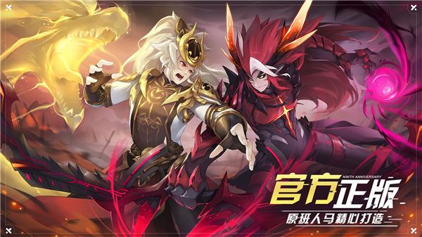 奥拉星手游ios版下载