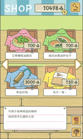 旅行青蛙破解版汉化版
