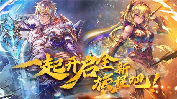 魔卡幻想最新版下载