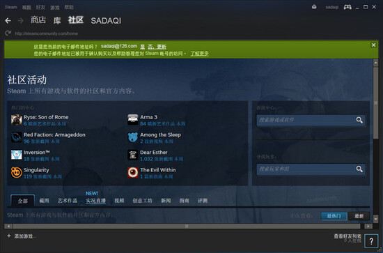 steam最新电脑版下载