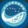北斗卫星导航系统破解版下载
