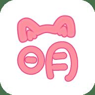 好萌漫画app最新版下载