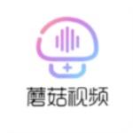 蘑菇视频iOS版下载