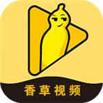 香草视频app下载