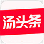 无限观看永久免费汤头条app官方