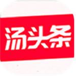汤头条app官方下载iOS版
