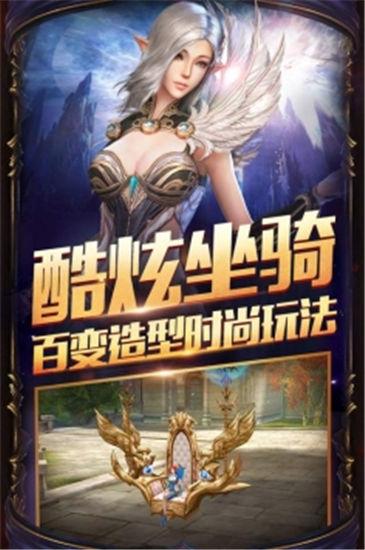 圣天使战歌手游游戏下载