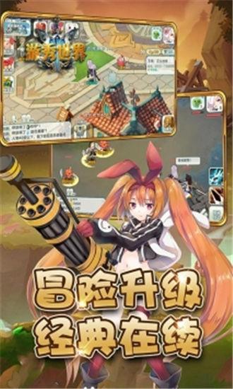 游秀世界bt版游戏下载